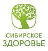 История Корпорации «Сибирское здоровье» началась в 1996 году
